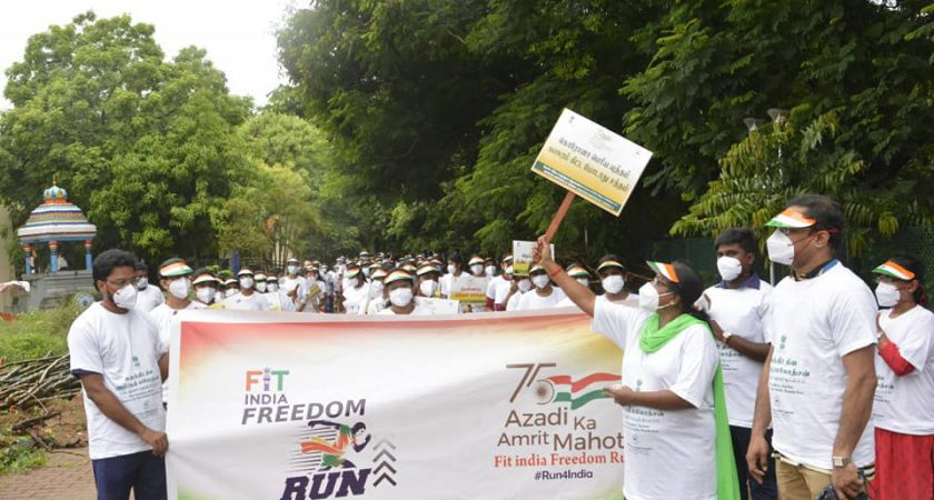 National Institute of Siddha has organized 'Fit India Run 2.0' on 29-08-21
