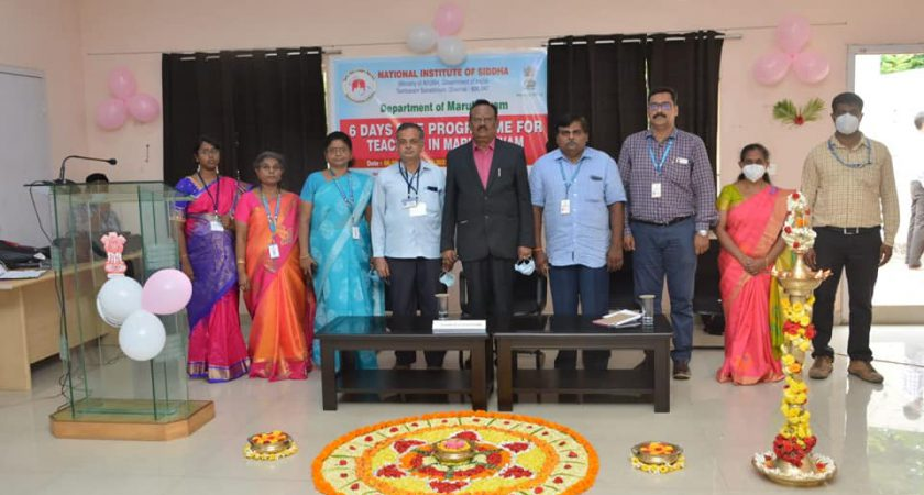 CME on Communicable disease management in Siddha system of medicine