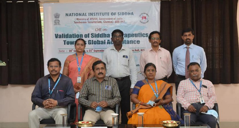 CME Programme on Validation of Siddha Therapeutics towards Global Acceptance